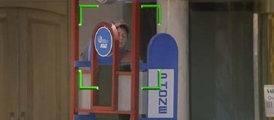 future-phone-booth